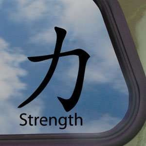 Strength Japanese Kanji Black Decal Truck Window Sticker