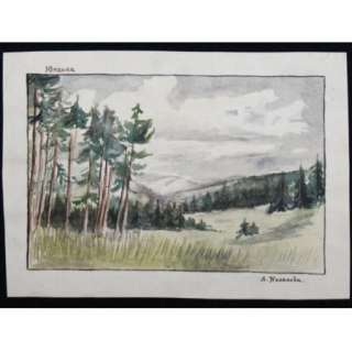 Antique watercolor painting landscape signed