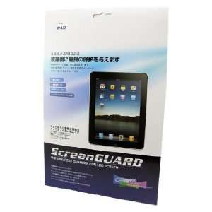 Apple Ipad Compatible Screen Protector