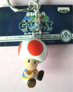 TOAD Super Mario Galaxy Keyring Mascot Vol.3