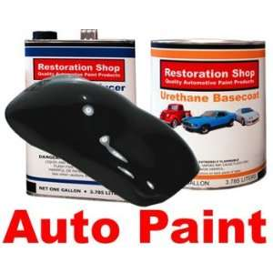 Jet Black URETHANE BASECOAT/CLEAR Car Auto Paint Kit Automotive